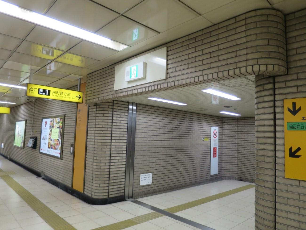 改札右手に南町通り方面南1出口があります。